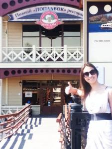 Ресторан Поплавок на набережной Астрахани